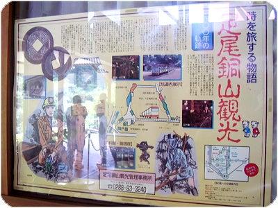 足尾銅山 ポスター