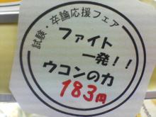 20070115144635.jpg