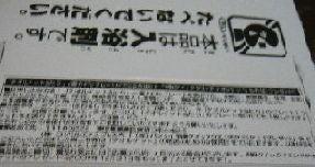 """食いしん坊 """"見果てぬ夢 """"はダイエット?"""