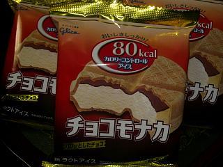 80kcal1