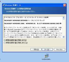 WindowsDefender2