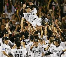 2005年リーグ優勝