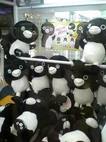 Suicaペンギン・・?
