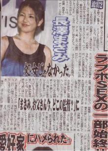 http://stat.ameba.jp/user_images/3c/2d/10026330361_s.jpg