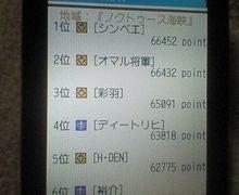 オマルプロデュース-image002.jpg