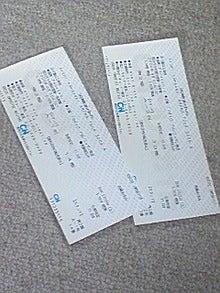あゆ好き2号のあゆバカ日記-090222_1339~01.jpg