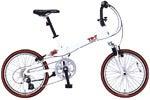 ブリジストン 自転車