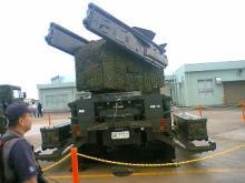 対空ミサイル