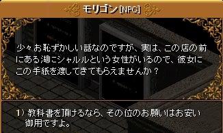 4-5 神秘の赤い花③(宝石鑑定士の基礎マスター)11