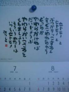 06-07-27_07-22.jpg