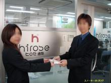 スノーキーのブログ-ヒロセ通商会社訪問6