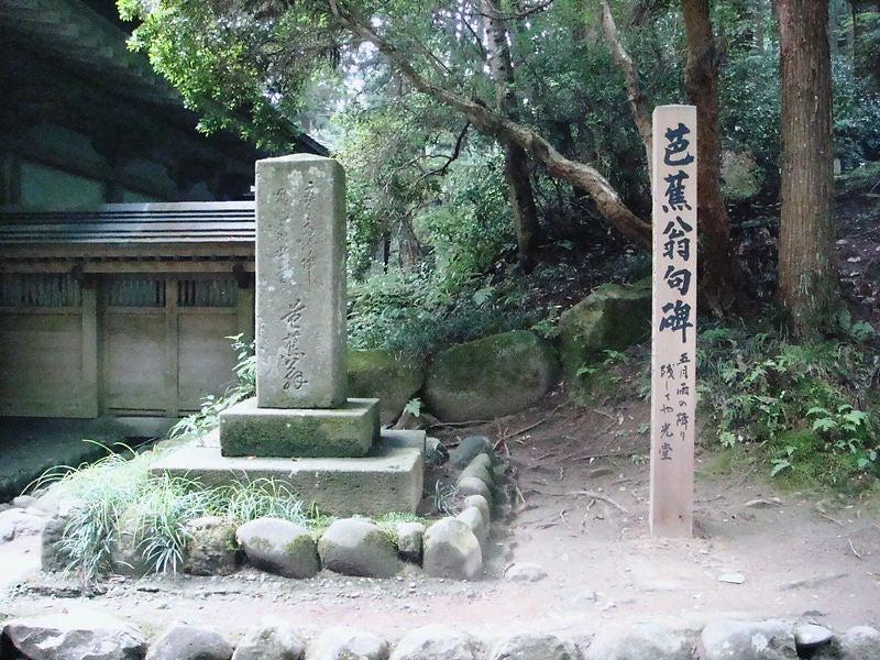 芭蕉翁句碑