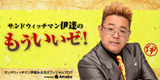 dateBlog