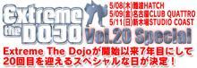 Dojo20