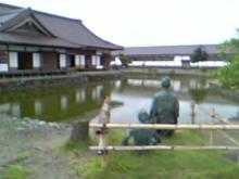 日新館10