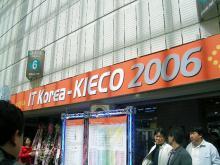 IT=KOREA021