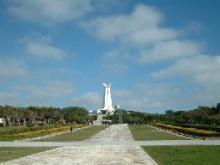 平和祈念公園