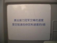 北京オリンピック広告