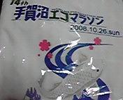 2008102620530000.jpg
