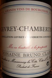 個人的ワインのブログ-Gevrey Chambertin Bruno Clair 2004