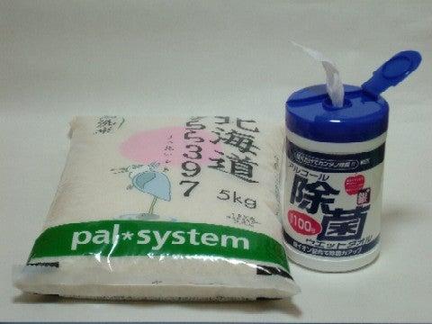 米の保存3
