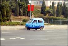 三輪自動車