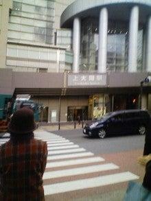 ラブエステ★ A嬢のブログ-20081224092207.jpg
