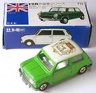 TOMICA F8 Mini