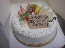 「Sucre」アツシのブログ-ケーキ