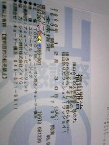ayako's beautiful day-Image941.jpg