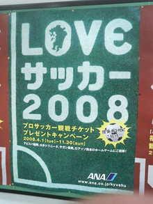 200805302220001.jpg