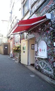 仕掛け屋のブログ-新宿村 外観