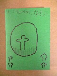 「ひろんぐー」の つぶやき @名古屋-しいたけ1