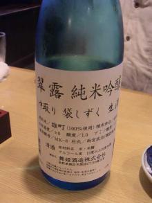20051008a