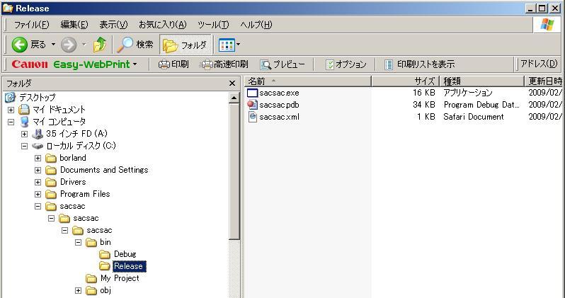 henyohenyo1のブログ-vb2008a0018