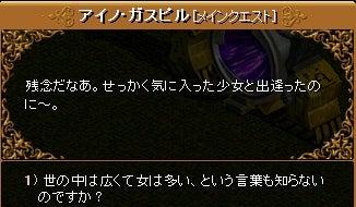 3-6-4 美しきフローレンス姫30