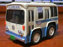 Tokyo-bus
