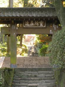 浄智寺へと続く階段