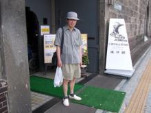 小樽総合博物館