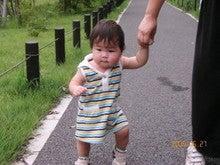 歩きの練習