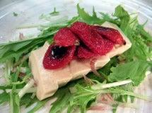朝日工業シシリアン豆腐味噌