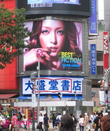 ∞最前線 通信-安室奈美恵 BESTFICTION OOH