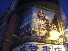 COMA-CHIオフィシャルブログ「CHILLIN' DAYZ」by Ameba