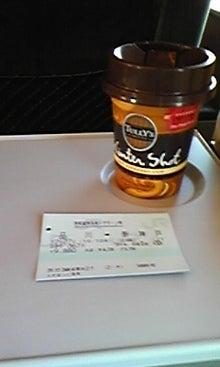 行政書士みんみんのblog-DVC00280.jpg