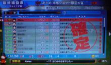 G3リアル2勝目