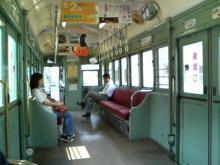 チンチン電車 2