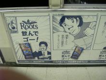 鶴見駅宣伝ポスター2
