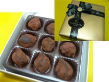 コルンハウスプラザ 生チョコトリュフ型