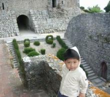 オウレムの城