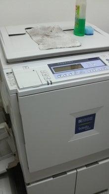 不動産営業マンの業務日報-2008122319120000.jpg